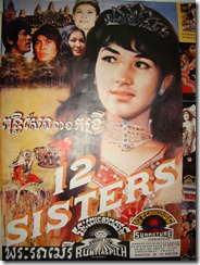 "A poster of the film ""12 sisters"""