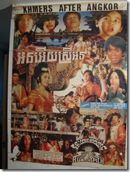 "A poster of the film ""Khmer after Angkor"""