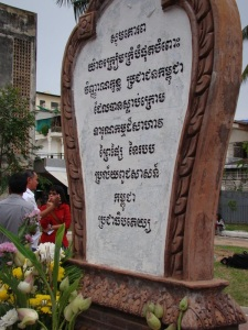 A monument in S-21 built to remind the next generation how cruel Pol Pot Regime is / by: Dara Saoyuth