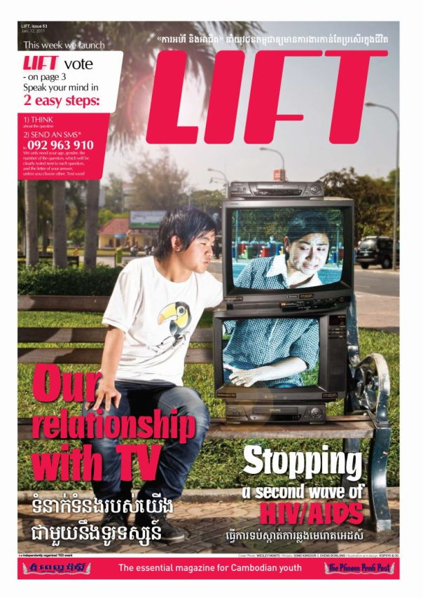 Cover of LIFT Issue 53