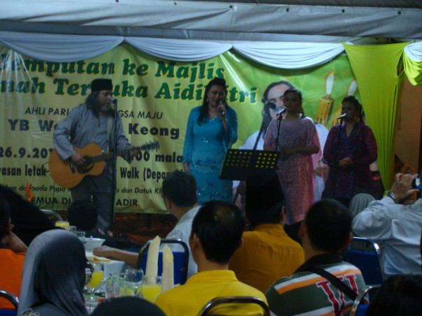 A concert during the event